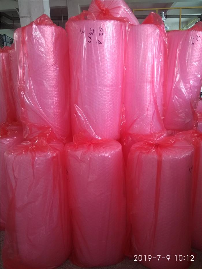 复合气泡袋厂家-南京气泡袋厂家-天成包装制品