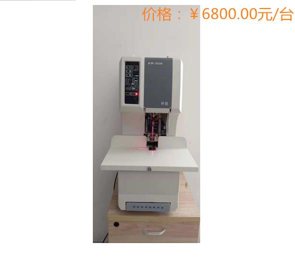 卓旺商贸(图)-办公设备耗材-柳州办公设备