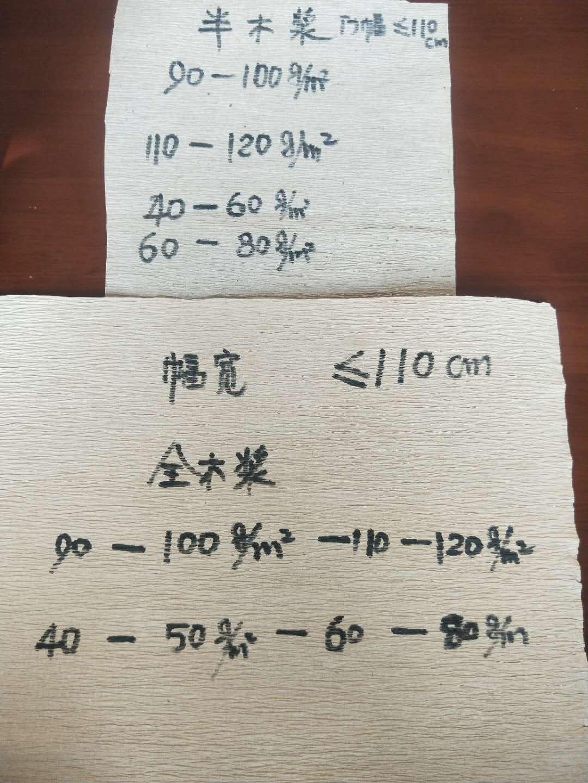 防锈纸-吉余纸业-苏州皱纹防锈纸