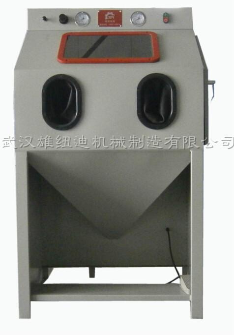 雄纽迪机械制造公司-武汉手动喷砂机