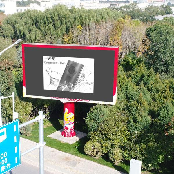 户外LED广告诚信为本销售