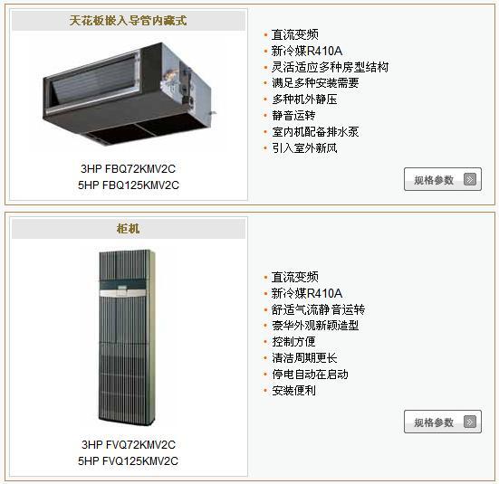 西门冰箱|冰箱|艺宁制冷(多图)