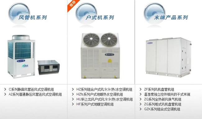 广州格力家用空调直营,广州格力家用空调,广州格力家用空调