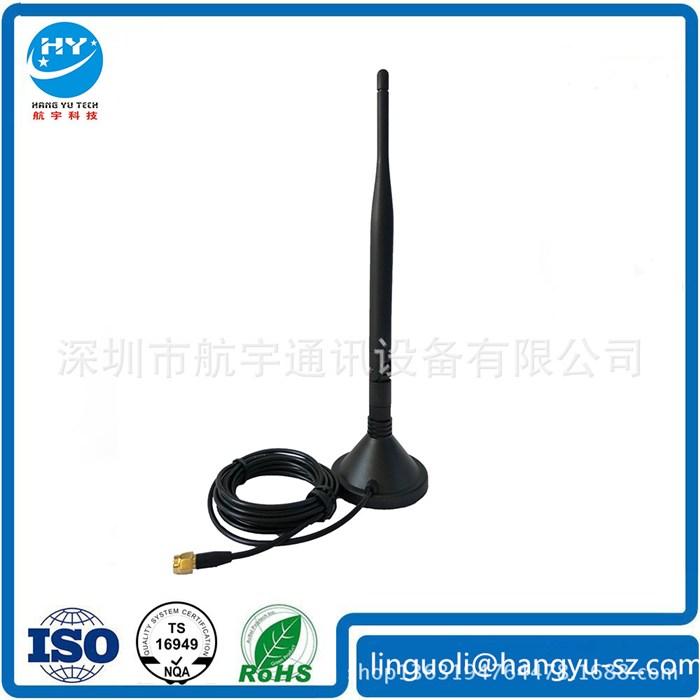 航宇通讯|深圳GPS导航天线厂家|GPS导航天线厂家
