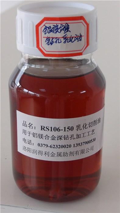 洛阳润得利(图)、怎么制作乳化油?、乳化油