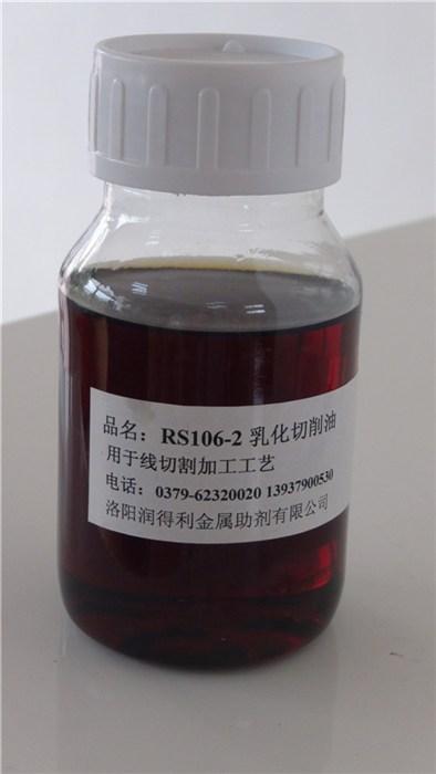 耐硬水乳化油-乳化油-润得利乳化复合剂(查看)