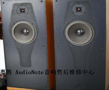 皇冠|皇冠CROWN音响售后特约维修|粤胜音响维修