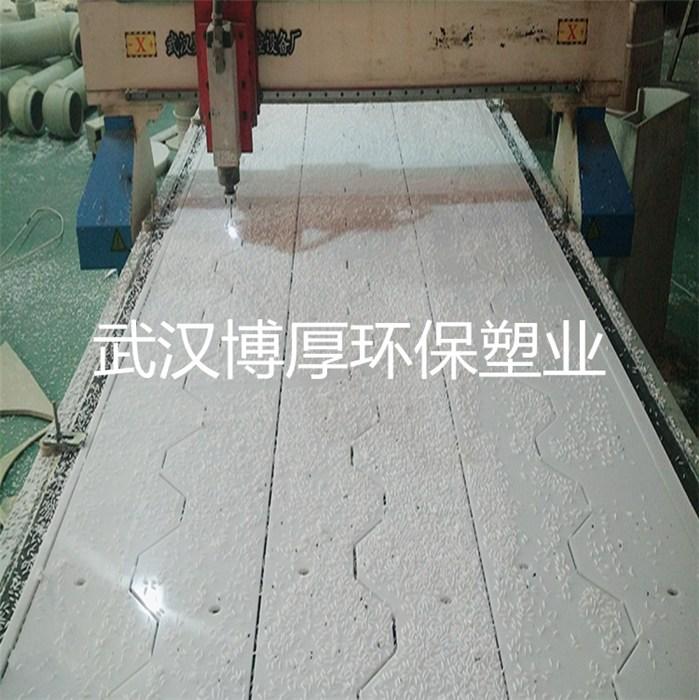 pvc板雕刻加工图片/pvc板雕刻加工样板图 (1)