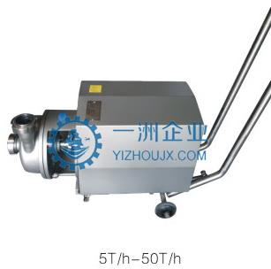 【泵】|卫生酒泵|一洲机械
