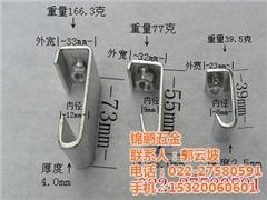 C型钢吊挂件,明星企业锦鹏五金,C型钢吊挂件厂家