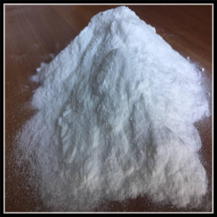 瑞德胜 25公斤吨包包装小苏打碳酸氢钠批发