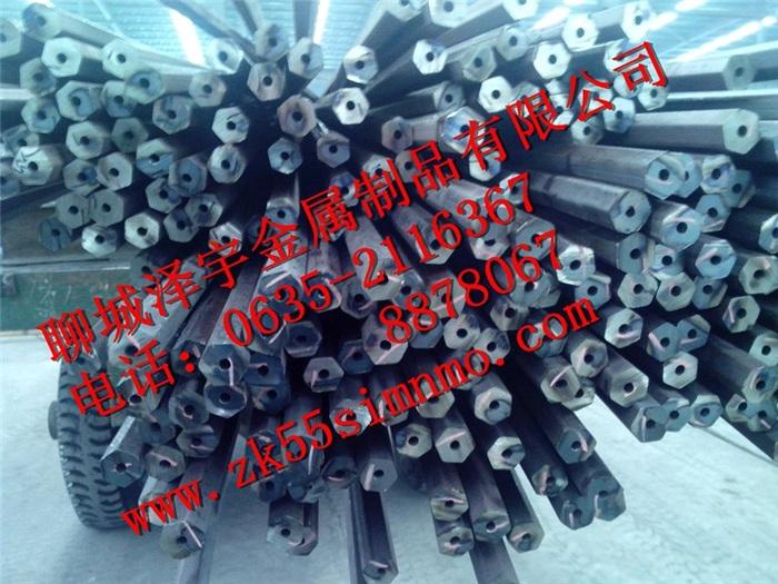 0635-2116367、【冶炼吹氧管】、吹氧管
