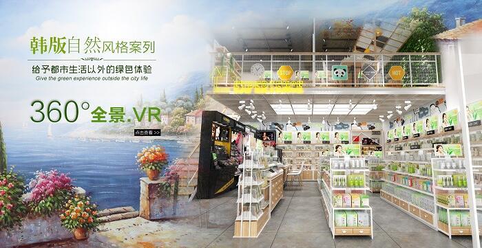 韩版铁柜,韩版铁柜,韩版铁柜生产
