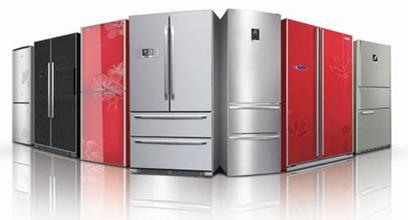 广州番禺区三星冰箱维修服务,三星,厂家售后
