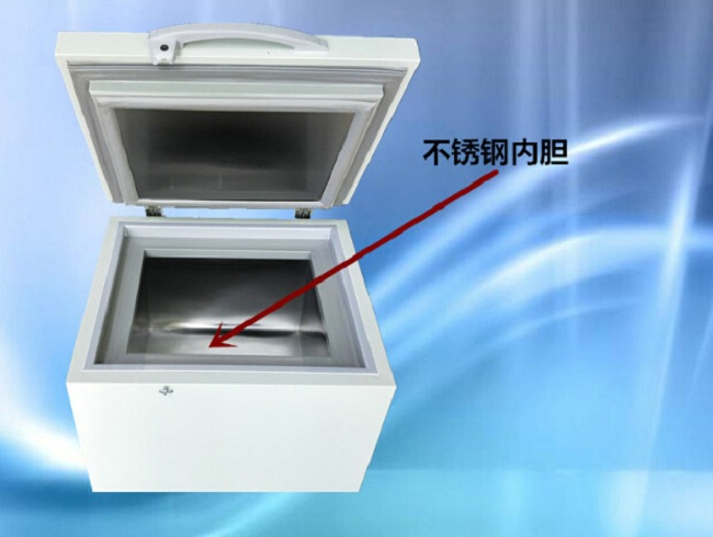 冰箱-超低温冰箱维修-东莞FROLLABO冰箱售后