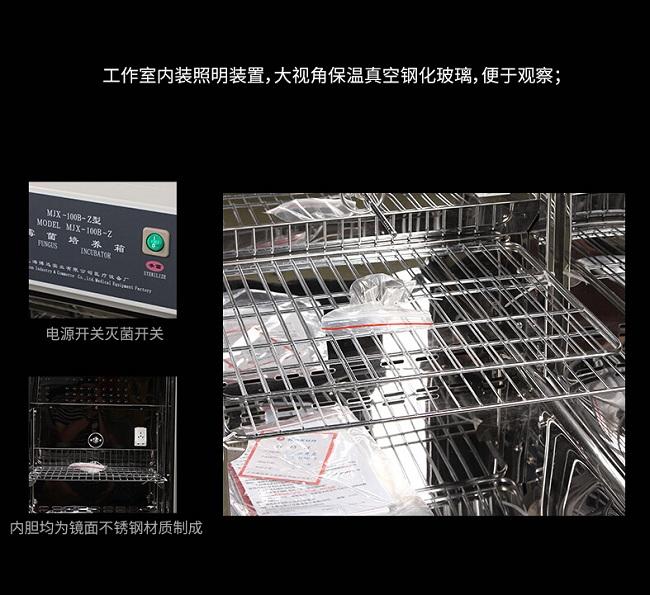 广州霉菌培养箱维修服务,诚信公司,培养箱