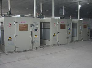 箱式微波真空干燥设备,烟台北方微波干燥设备,微波真空干燥设备