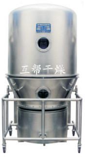 搅拌沸腾干燥机_沸腾干燥机_互帮干燥沸腾干燥机