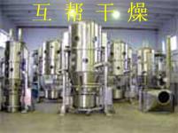 魔芋沸腾干燥机、沸腾干燥机、互帮干燥
