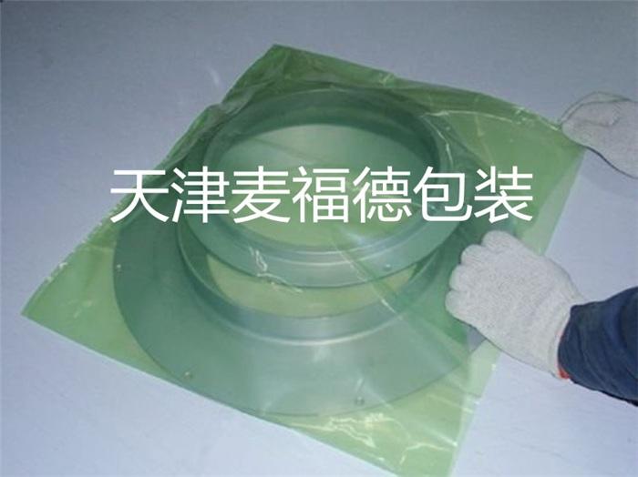 麦福德包装材料(图),金属防锈袋,赤峰防锈袋