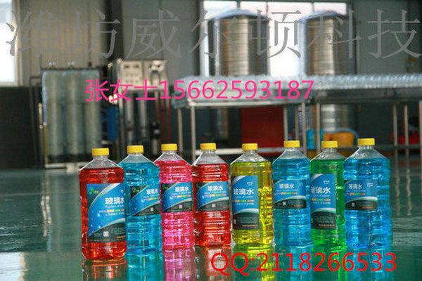 玻璃水,三明玻璃水,防冻液