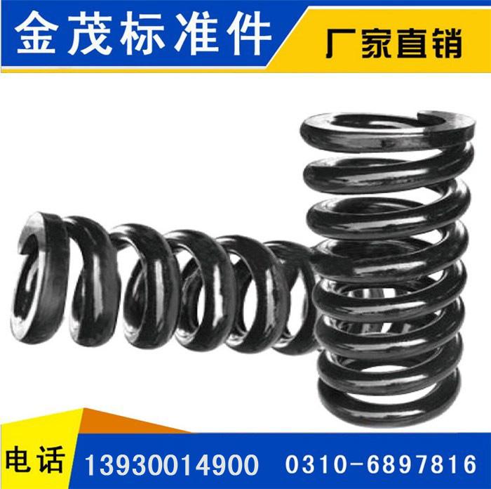 弹簧生产厂家|金茂标准件(图)|模具弹簧|长春弹簧