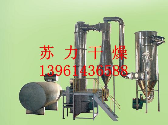 直销氢氧化铜干燥机|设备性价比高(已认证)|氢氧化铜干燥机