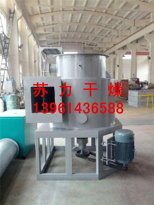 高效率毒死蜱原药干燥机,毒死蜱原药干燥机,设备传热均匀