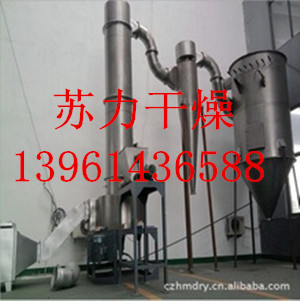 氢氧化铜烘干机_苏力品质精选_成熟设计氢氧化铜烘干机