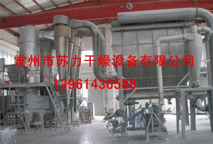 通用型水溶性粉剂干燥机 设备热效率高 水溶性粉剂干燥机
