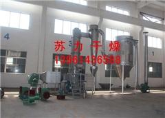成熟氢氧化锌烘干机、技术可靠、氢氧化锌烘干机