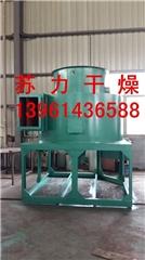 酸性黑染料干燥机参数、酸性黑染料干燥机、一流技术