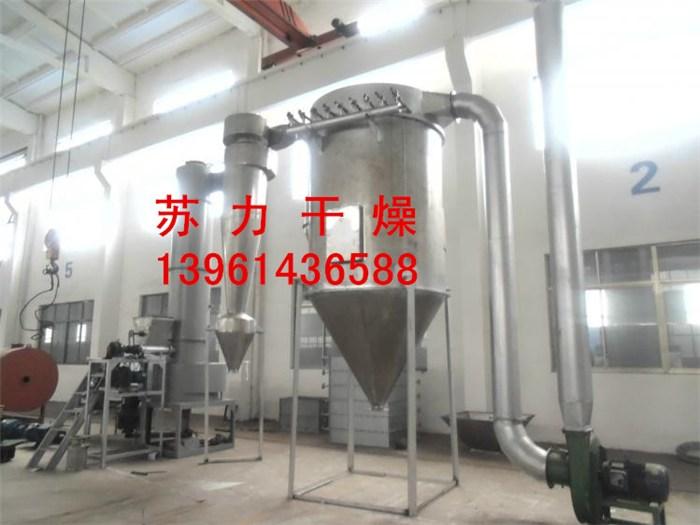 氢氧化铁干燥机,设备优势明显,氢氧化铁烘干机