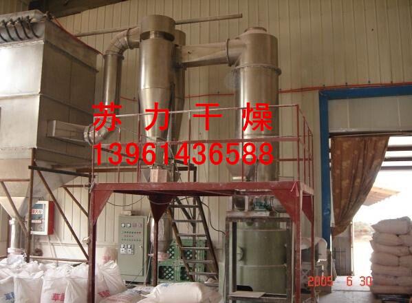 皮革染料干燥机图片/皮革染料干燥机样板图 (1)