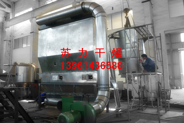 硫化剂烘干机生产商、硫化剂烘干机、设备传热均匀(查看)