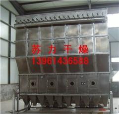 耐用化肥原料烘干机,化肥原料烘干机,成熟工艺推荐(查看)