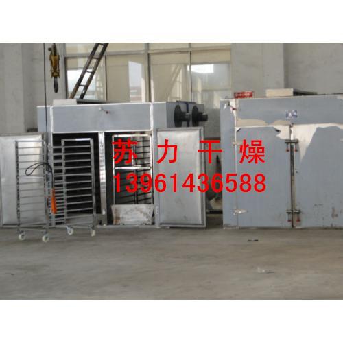 农副产品干燥设备_农副产品干燥机_设备传热均匀(查看)