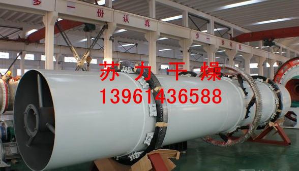 珍珠岩干燥机方案、珍珠岩干燥机、设备传热效率高