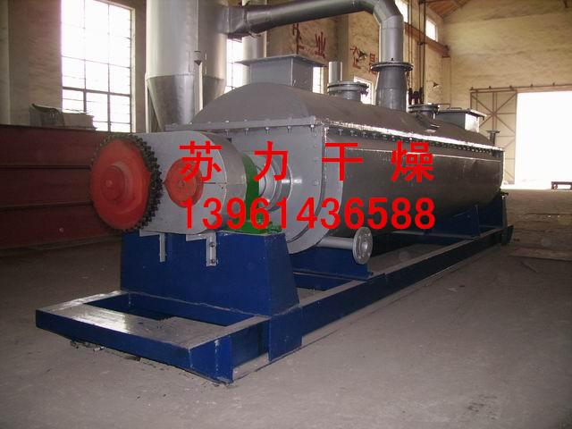 高性能制药厂废渣烘干机、经久耐用、制药厂废渣烘干机