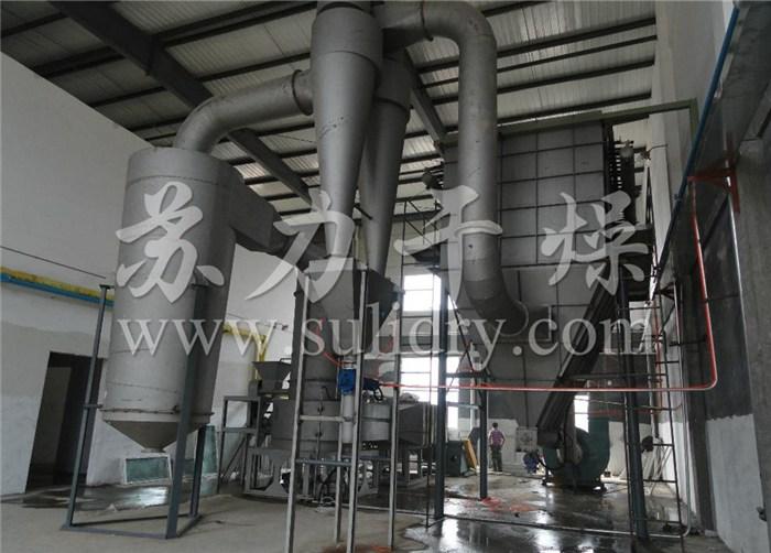 氧化物干燥机-厂家直销-氧化物干燥设备