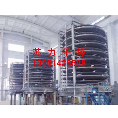 橡胶促进剂干燥机、设备传热均匀、经济型橡胶促进剂干燥机