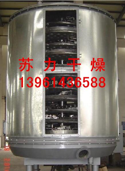橡胶促进剂干燥机方案|橡胶促进剂干燥机|设备传热均匀