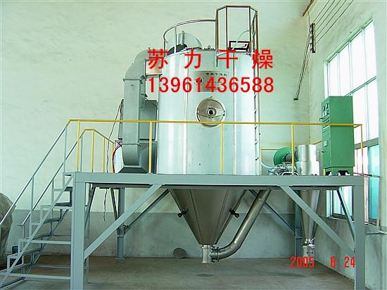速溶茶粉干燥机工艺,速溶茶粉干燥机,干燥效果一流(查看)