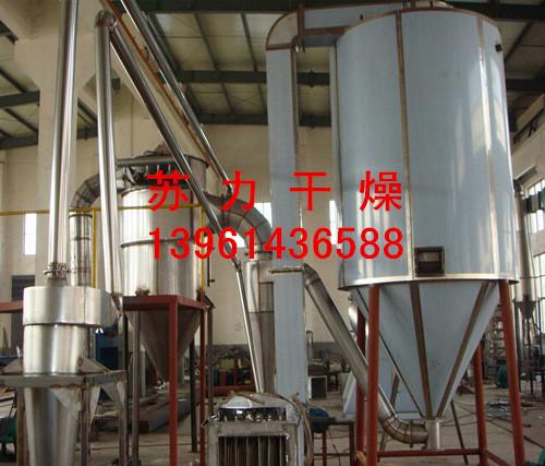 专业化钨酸铵干燥机、提供个性化设计、钨酸铵干燥机