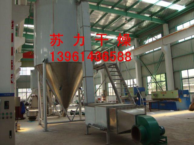 速溶茶粉烘干机_经济型速溶茶粉烘干机_设备性能稳定