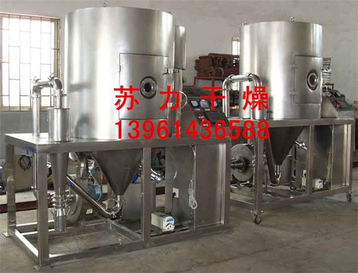 工艺成熟蛋白原料烘干机|厂家诚信制造|蛋白原料烘干机