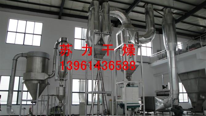 CPVC原料干燥机,专制CPVC原料干燥机,技术工艺一流
