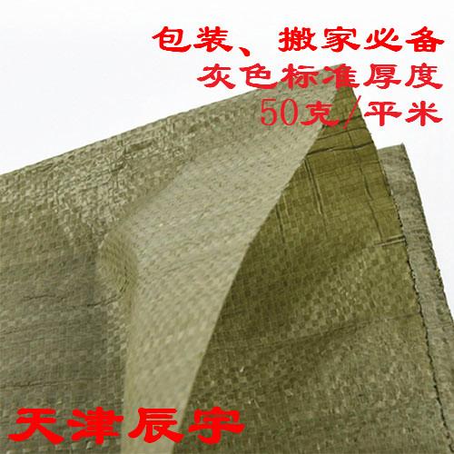 编织袋_辰宇包装材料_塑料编织袋厂
