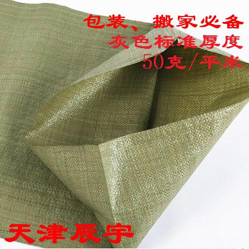 塑料编织袋,辰宇包装材料,秦皇岛编织袋