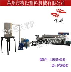 塑料造粒机加热,塑料造粒机,莱州徐氏塑料机械